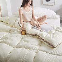 紫罗兰被子加厚保暖春秋冬被芯冬季空调被棉被褥单人双人非全棉 220x240cm 7斤 【保暖冬被】