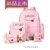 韩版小学生书包4-5-6年级初中帆布双肩包女生大童旅游背包休闲包 粉色 笑脸五件套+小熊