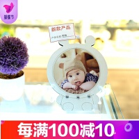 大韩水晶亚米奇烤瓷水晶版画卡通摆台定制宝宝照相片放大制作相框 12寸