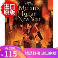 【现货】英文原版 木兰的春节 (花木兰的农历新年)Mulan's Lunar New Year 迪士尼5-8岁 精装绘