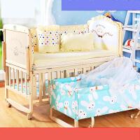 【支持礼品卡】婴儿床实木无油漆宝宝床 BB摇篮床 环保多功能儿童床可变书桌 o8e