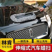 车用伸缩式蜡扫洗车刷除尘纤维蜡拖擦车拖把洗车工具汽车保养扫把