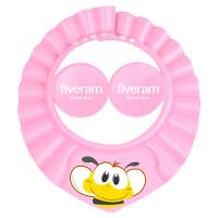 【当当自营】五羊 孩子宝婴儿宝宝卡通洗头帽儿童洗澡帽(粉色)