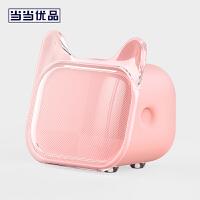 当当优品 USB多功能无线蓝牙迷你音箱 粉色