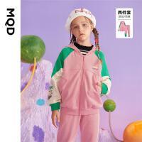 【2件3折后价:270】MQD童装女童拼接撞色连帽外套套装21秋季新款休闲运动儿童两件套