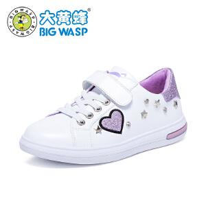 大黄蜂女童鞋 2018春季新款板鞋女孩小白鞋3-12岁中小童皮面鞋子