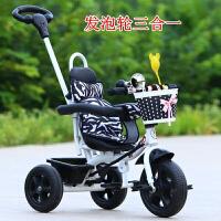 儿童三轮车脚踏车单车1-3-5-2-6岁大推车宝宝自行车 白色三合一发泡轮 双刹车
