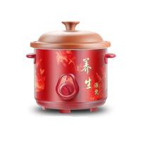 电炖锅全自动家用陶瓷迷你煲汤砂锅小慢炖煮粥锅
