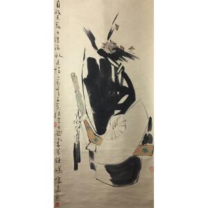 王西京《钟馗像》纸本立轴  陕西美协主席