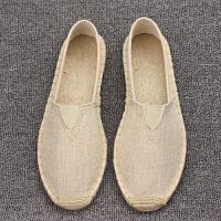 帆布鞋男亚麻底草编麻布鞋一脚蹬懒人渔夫鞋中国风休闲单鞋 浅黄色 麻布