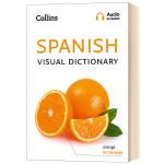 柯林斯西班牙语图解词典 英文原版 Collins Spanish Visual Dictionary 英语西班牙语双语