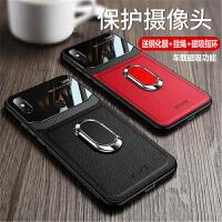 小米max3手机壳 小米MAX3保护皮套6.9英寸全包防摔镜面硅胶外壳创意磁吸指环皮纹手机套
