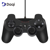 DAQI 雷剑S1有线游戏手柄 兼容PC电脑 安卓手机 电视 PS3 王者荣耀 震动手游