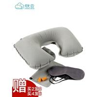充气u型枕旅行枕颈椎枕便携吹气枕飞机旅游三宝脖子枕u形枕头