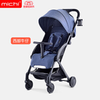 婴儿推车轻便携式伞车可坐躺折叠避震宝宝儿童手推车0-3岁