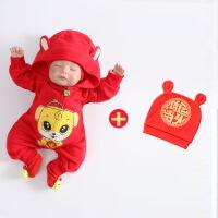 3个月0新生婴儿秋冬装狗年百天女宝宝满月网红连体衣服加厚棉衣男