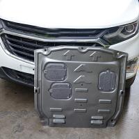 适用于雪佛兰探界者发动机护板汽车底盘护板专用装甲底盘防护挡板