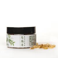 【贵州特产】山生万物 皂角米100g 双荚无硫熏 精挑大籽