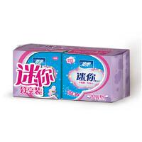 柔柔迷你卫生巾护翼型棉柔20
