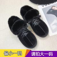 棉鞋女冬季加绒豆豆鞋韩版百搭学生保暖毛毛鞋加厚面包鞋