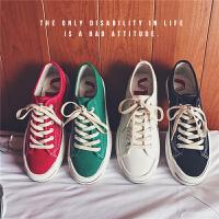 夏季板鞋男士休闲鞋帆布鞋潮流情侣小白鞋