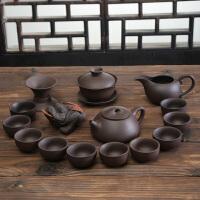 紫砂功夫茶具套装家用原矿老紫泥西施壶整套茶杯茶壶茶具礼盒订制