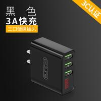 多口3usb一套装usb插座5V2.4A智能手机平板安卓通用苹果6充电器头