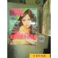 【旧书二手书9成新】日文杂志VIVI20118