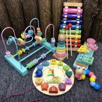 婴儿童绕珠6一12个月宝宝串珠早男女孩积木1-2周3岁0教益智力玩具
