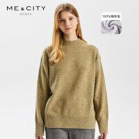 【1件3折�r:168,可�B券】娜扎同款�d羊毛MECITY女�b高�I��松��打底衫
