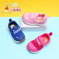 迪士尼小熊维尼宝宝学步鞋男1-3岁防滑软底潮春秋婴儿鞋机能鞋女