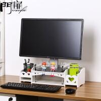 门扉 显示器置物架 电脑托架支架键盘架办公桌面置物增高架