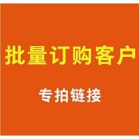 铁路工程基本术语标准GB/T 50262-2013