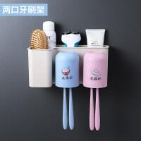 小麦秸秆创意免打孔洗漱杯置物架壁挂式情侣牙刷架牙膏挤压器套装
