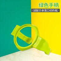 通用宽口径把手柄重力球吸管奶嘴变转换水杯头嘴奶瓶配件