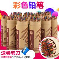 得力铅笔彩色铅笔素描笔手绘专业72色36色儿童学生铅笔批发彩铅