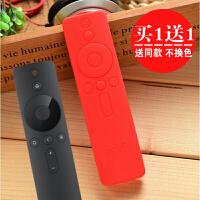 小米带防伪增强版盒子2/3代 蓝牙4/4A电视硅胶套盒子遥控器保护套