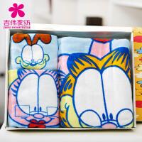 纯棉儿童宝宝加菲猫毛巾浴巾方巾三件套礼品礼盒套装回礼卡通可爱