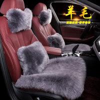 澳洲纯羊毛汽车坐垫单片三件套皮毛一体车坐垫冬季加厚羊剪绒坐垫