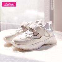 【3件3折到手价:83】笛莎童装女童运动鞋2018夏季新款中大童童鞋亮丽格里格休闲儿童鞋