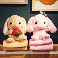 兔子毛绒玩具公仔抱枕毛毯公主抱睡毛绒可爱布娃娃女生超萌礼物 40cm(毯子1x1.7米)