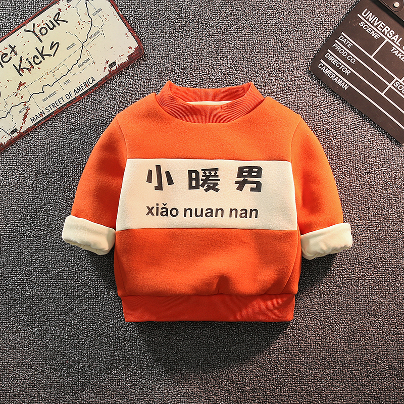 小黄鸭卫衣抖音同款儿童加绒童装宝宝冬装男童加厚女童保暖上衣潮