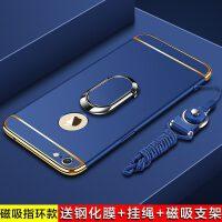 iphone6保护壳 IPHONE 6S手机套 iphone6 保护壳套 个性创意支架磨砂防摔硬壳男女款