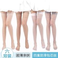 2018新款长筒丝袜高筒袜情趣性感女过膝大腿高筒袜长袜过膝薄款加长夏 【6双装】防滑长筒袜