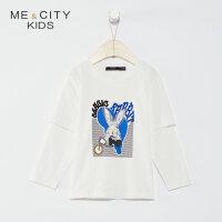 【满1000减750】米喜迪mecity童装2019春新款男童打底衫假两件长袖T恤韩版潮