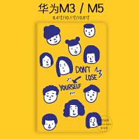 华为m5荣耀平板电脑M6保护套Pro10.8寸8.4超薄畅享10.1青春版m3壳
