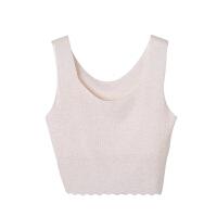 笛莎童装背心2021春季新款韩版时尚儿童小女孩文胸一体式无痕背心