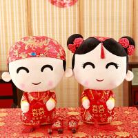 新婚娃娃压床婚庆娃娃一对新款 婚房创意大毛绒玩具公仔 结婚礼物4uv