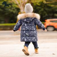 童装男童中长款羽绒服2018新款儿童加厚冬装小童宝宝大毛领外套潮