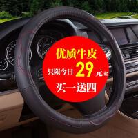 长安之星2代欧尚金牛星致尚xt欧力威s460欧诺面包车方向盘套真皮 汽车用品